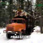 Сортиментовоз КрАЗ-6133М6