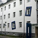 Малоэтажное и высотное строительство